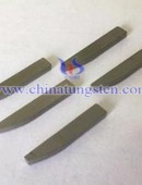 Tungsten Carbide Cutting Tools-0112