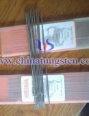 Tungsten electrode -0072
